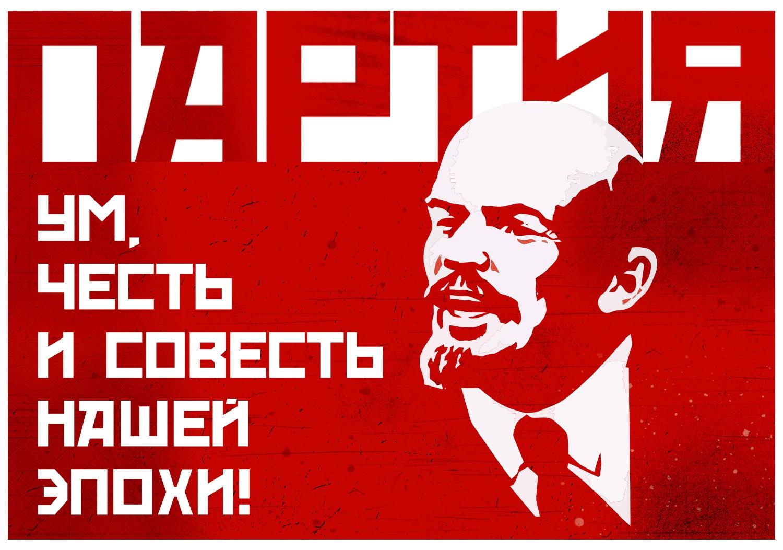 sample of propaganda